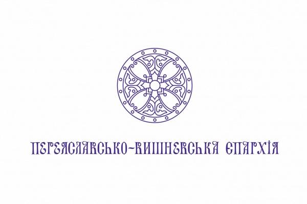 Керуючий єпархією висловив співчуття у зв'язку зі смертю митрополита Некресського Сергія