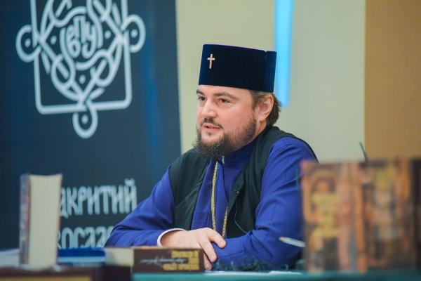 Вступне слово митрополита Переяславського і Вишневського Олександра до книги